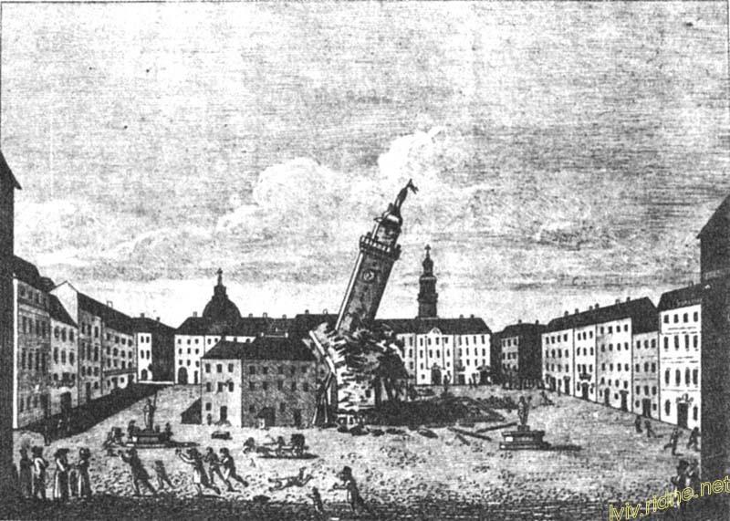 Ратушева вежа валиться в 1826 р