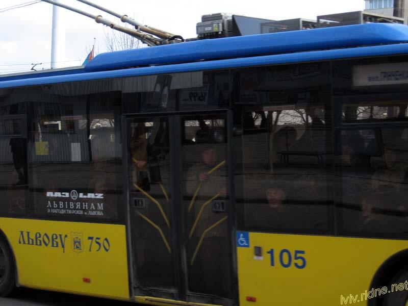 Новий тролейбус на просп.Чорновола